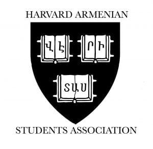 thumbnail_harvard-logo-black-transparent with text